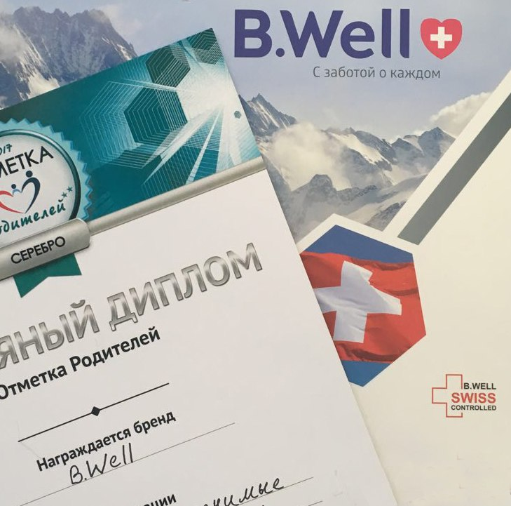 B.Well Swiss – незаменимые ингаляторы по мнению мам!