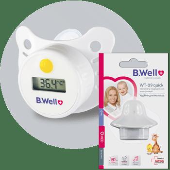 термометр-соска швейцарского бренда B.Well WT 09 Quick, фото