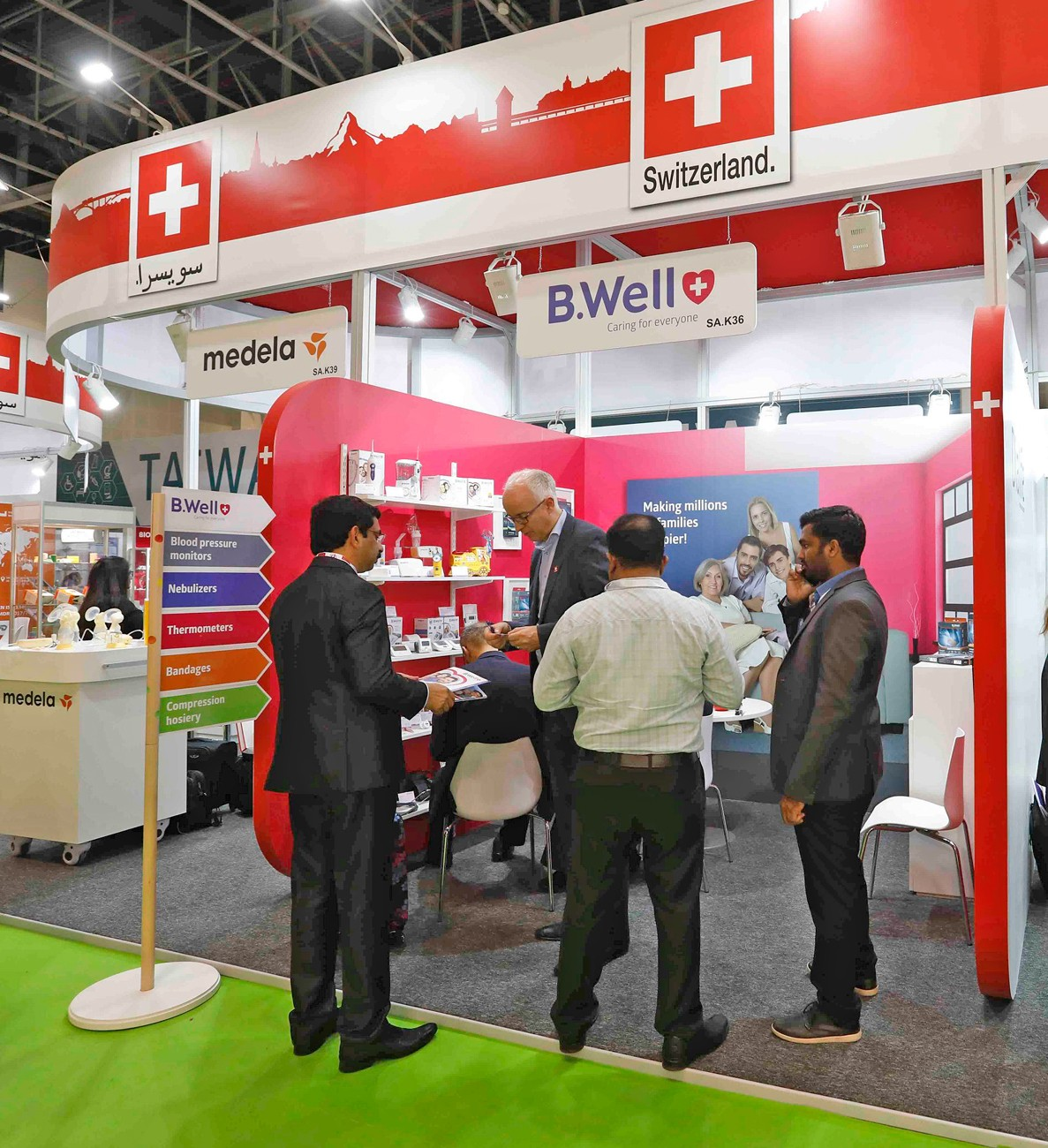 B.Well Swiss на выставке Arab Health 2020, фото