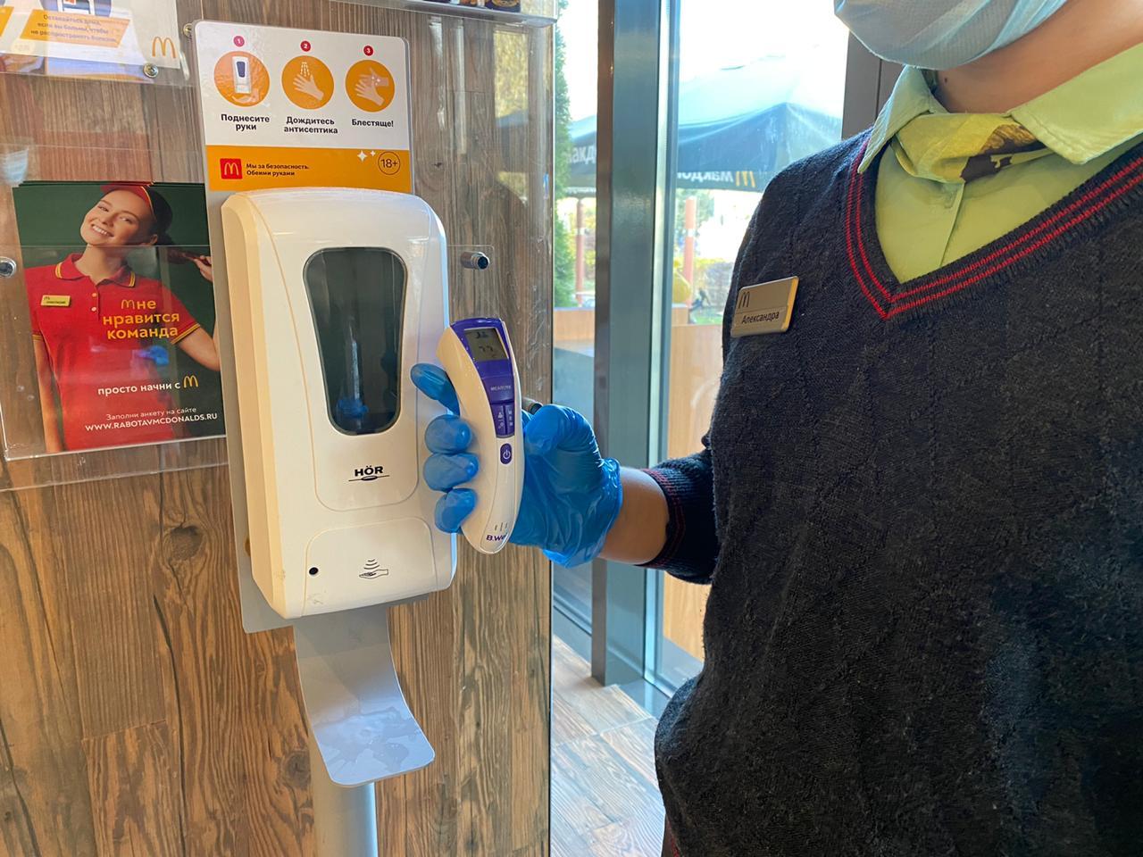 Измерение температуры в Макдоналдс термометром WF-5000, фото